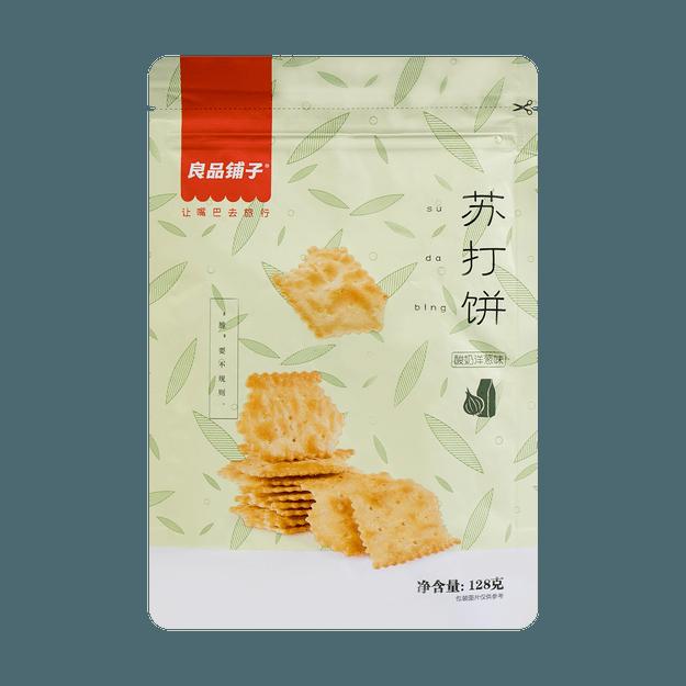 商品详情 - 良品铺子 苏打饼 酸奶洋葱味 128g - image  0