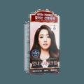 韩国RYO吕 染白发染发剂 自然棕色 色号5N 120g