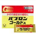【日本直邮】 TAIS HO大正制药 综合感冒颗粒 44包/盒