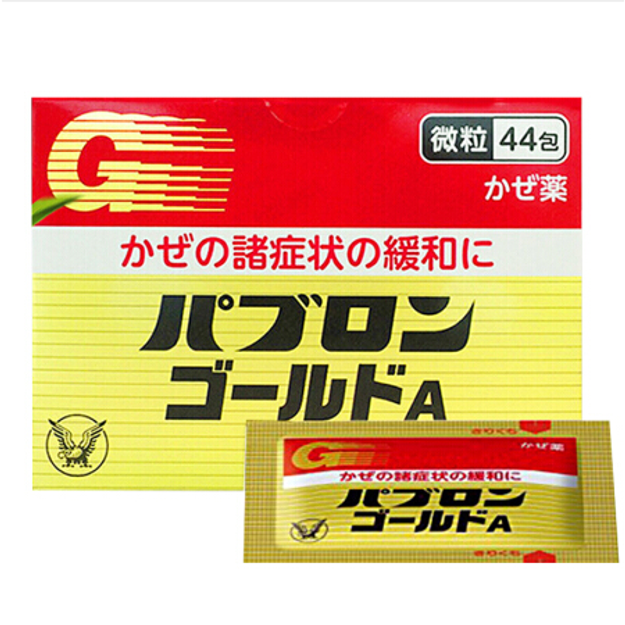 Product Detail - PABURON TAISYO Pabron Gold A best selling medicine for cold  44 packs - image 0