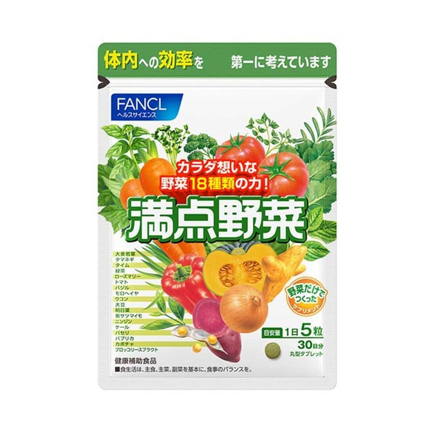 Product Detail - FANCL full of wild vegetables simple instant nutritious vegetable integrated vegetable slices 150 capsules for 30 days - image 0
