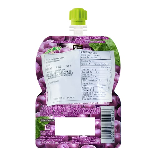 MINUTE MAID QOO Jelly Drink Grape Flavor 125g