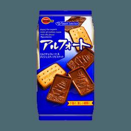Milk Chocolate Digestive Cookie 3.56oz