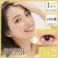 Eyelist 日本直发 月抛美瞳 Nude裸露 2枚入 只有0度数无可选度数 DIA14.2mm