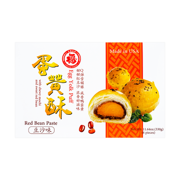 Egg Yolk Puff with Chewy Mochi and Red Bean Paste ,330g