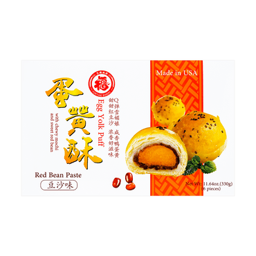 【8/22/2020 EXP】FORTUNE BAKERY Egg Yolk Puff with Chewy Mochi and Red Bean Paste 330g 6pc