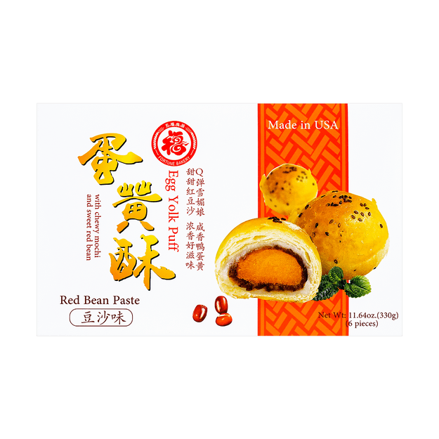 Product Detail - Egg Yolk Puff with Chewy Mochi and Red Bean Paste ,330g - image  0