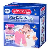 KAO MEGURISM Good-Night Back Steaming Patch Unscented 14 Pieces