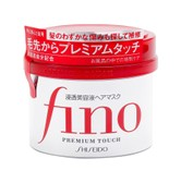 Shiseido FT Fino Hair Essence Mask 230g