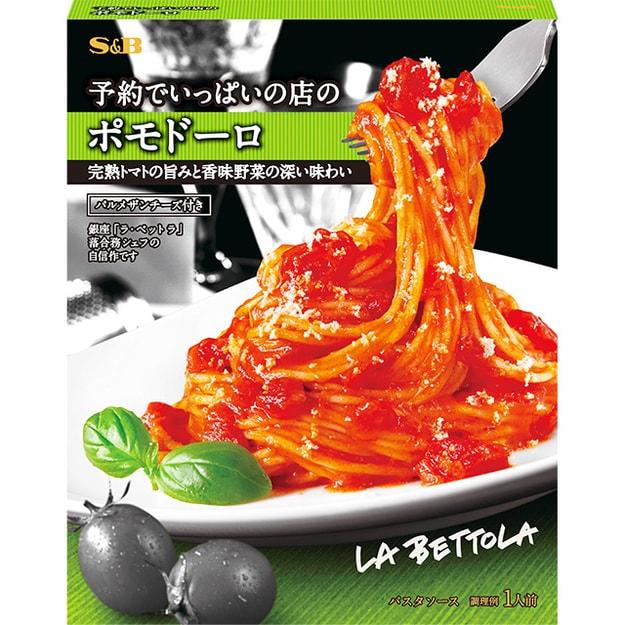 Product Detail - JAPAN S&B Pasta sauce Pomodoro 155g - image  0