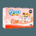 【超值2包装】三只松鼠 草莓冻干酸奶块 54g*2