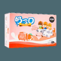 【2 Packs Value Set】THREE SQUIRRELS Dried Yogurt Snack Strawberry Flavor 54g*2