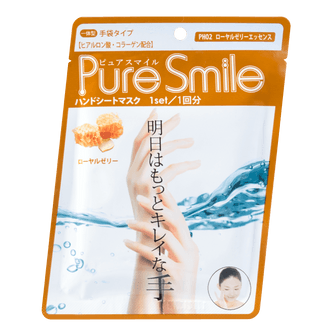 PURE SMILE Royal Jelly Hand Essence Pack 2pcs