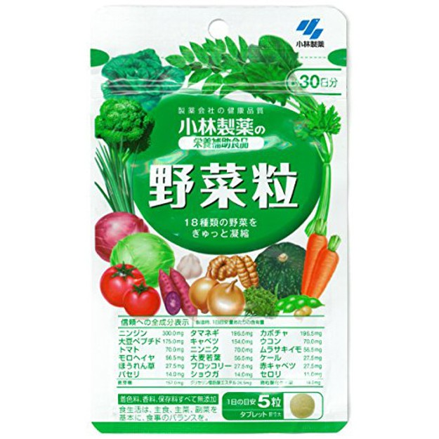 Product Detail - KOBAYASHISEIYAKU Supplement Vegetable Grain for about 30 Days - image 0