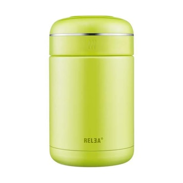 RELEA Stainless Steel Food Jar Container 540ml Green
