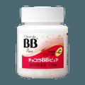 CHOCOLA BB Pure Vitamin C & B2 170 tablets