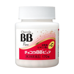 CHOCOLA BB Pure Vitamin C & B2 170 tablets