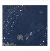 ISHIYA SHIROI KOIBITO White Lover White Chocolate Cookies 12pcs