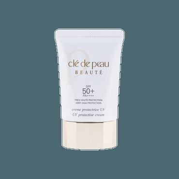 日本CLE DE PEAU BEAUTE CPB肌肤之钥 全效修护细胞防晒乳霜 SPF50+ PA++++ 50g