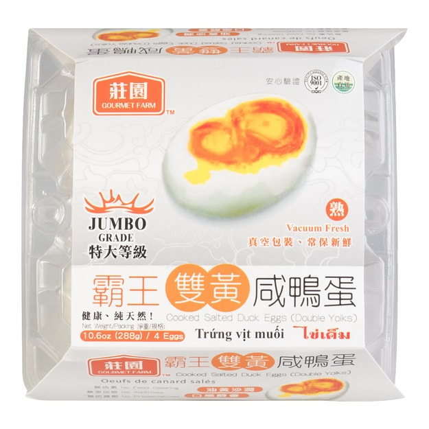Product Detail - GOURMET FARM Cooked Salted Duck Eggs (Double Yolks) 288g - image 0