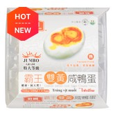 GOURMET FARM Cooked Salted Duck Eggs (Double Yolks) 288g