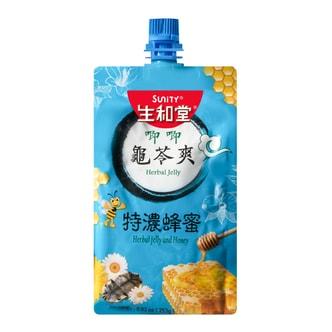 生和堂 唧唧 龟苓爽 特浓蜂蜜味 253g  内含椰果粒