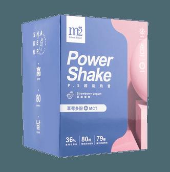 M2 Power Shake Strawberry Yogurt 8pk/box