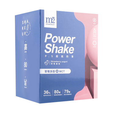 M2 Power Shake Strawberry Yogurt 8pk/box