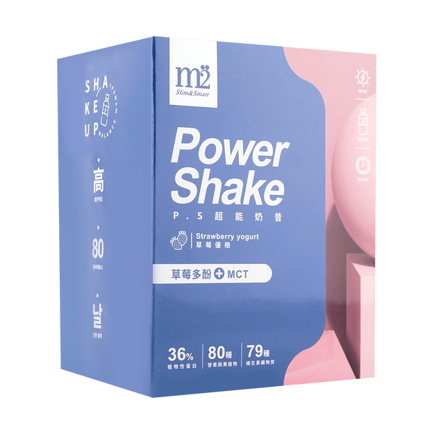 Product Detail - M2 Power Shake Strawberry Yogurt 8pk/box - image 0