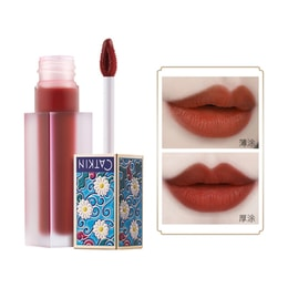 CATKIN Lip Gloss C03 Addictive Love