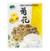 Dried Chrysanthemum Tea 113.4g