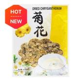 Dried Chrysanthemum Tea 113.4g