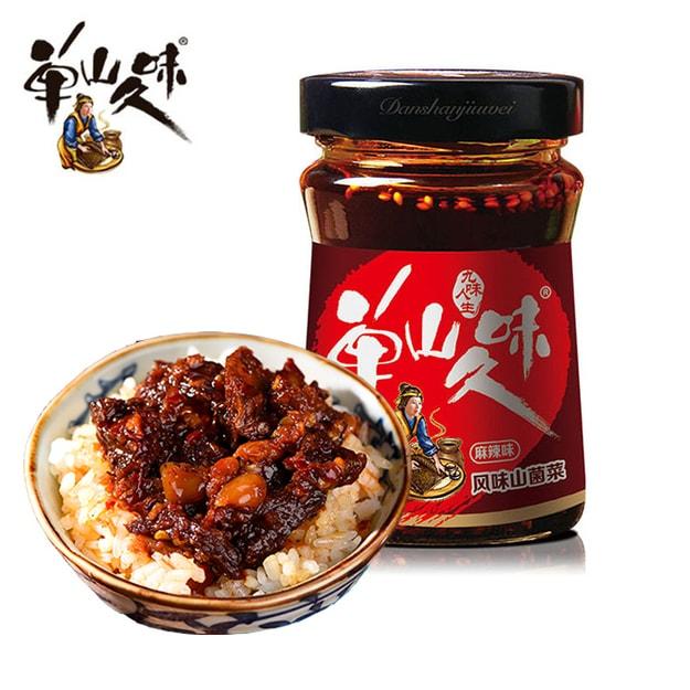 Product Detail - DANSHAN JIUWEI Pickled Mushrooms (Spicy Flavor) 210g - image 0