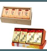 [台湾直邮] 台湾滋养轩原味经典凤梨酥 12包入 + 高纤土凤梨酥 8包入 各一盒