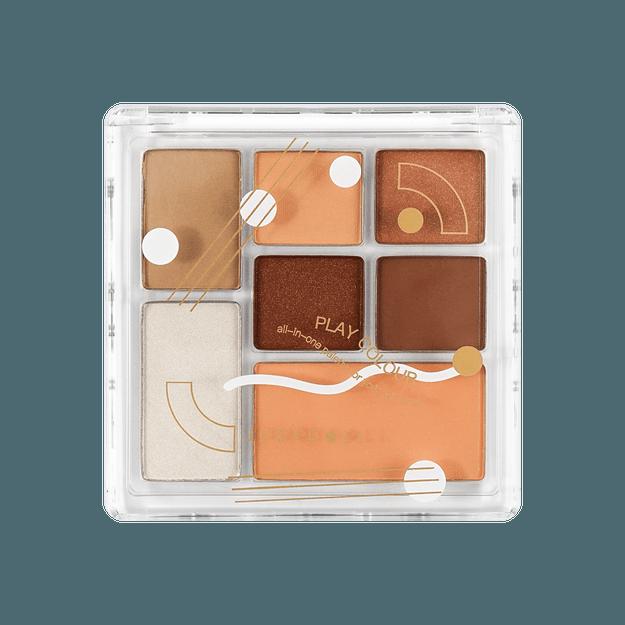 商品详情 - 橘朵JUDYDOLL 七色玩具组合眼影盘 #07焦糖牛奶盘 小红书热门色号 - image  0