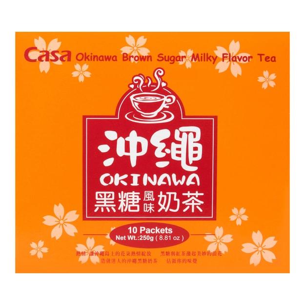 商品详情 - 台湾CASA卡萨 冲绳黑糖风味奶茶 10包入 250g - image  0