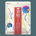 日本PDC 酒粕面膜 保湿提亮嫩肤 10片入