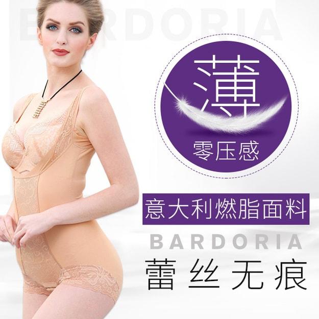 商品详情 - 美国BRADORIA 塑身衣 意大利蕾丝背心量子塑身衣 吊带三角蕾丝 米 M #21026 - image  0