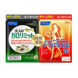 FANCL Calorie Limit  And Perfect Slim W Diet Supplement Calories Fat Burner 30days