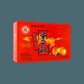 【中秋限定】五福蛋黄酥礼盒 (4种混合口味 ) 莲蓉味+黑金味+豆沙味+紫薯玫瑰味