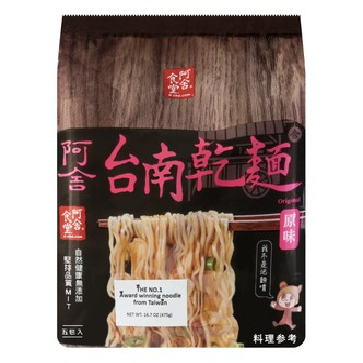 ASHE Tainan Noodle case Original Flavor 475g