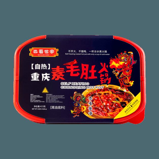 Product Detail - BASHUSHIJIA Self Heating Chongqing Hot Pot 415g - image 0
