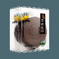 【国货优选】来伊份 杂粮脆饼 低糖型 黑四宝风味 160g