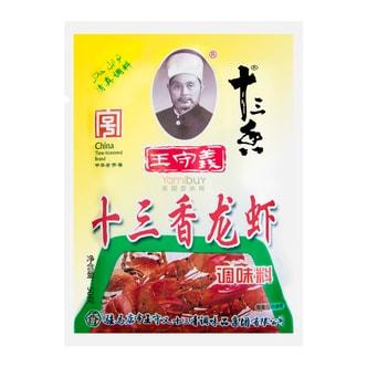 王守义 十三香龙虾调味料 清真调料 50g
