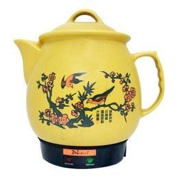Narita Herbal Medicine Ceramic Electric Pot 4QT (1 Year Mfg Warranty)