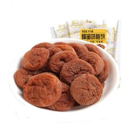 原味 无核梅饼【新网红休闲零食】梅子话梅蜜饯果干 200克大包装 MushroomStorm品牌