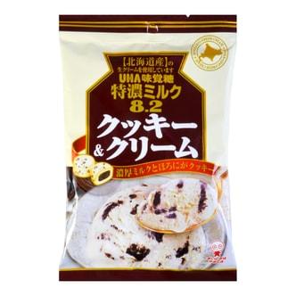 日本UHA悠哈 味觉糖 8.2系列北海道特浓奶油饼干夹心牛奶糖 81g