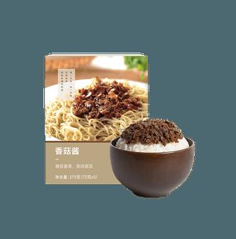 【CHINA DIRECT MAIL】YANXUAN Mushroom Sauce 75g*5Pcs (Red Pepper)
