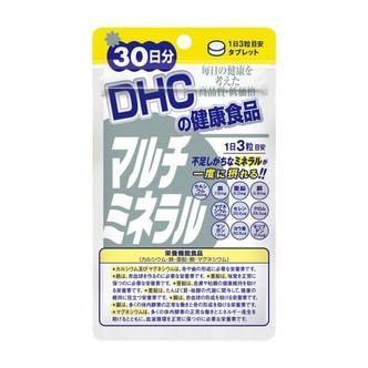 [日本直邮] 日本DHC蝶翠诗 多种矿物质片 30日量 90粒