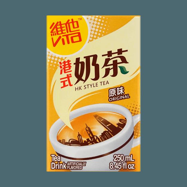 商品详情 - 香港VITA维他 港式奶茶 250ml - image  0